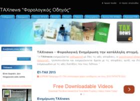 taxgr.com