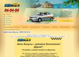 taxi-baikal.ru