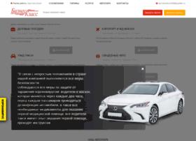 taxi-business.com