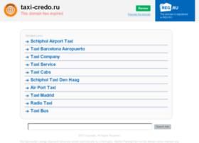 taxi-credo.ru