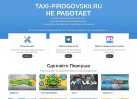 taxi-pirogovskii.ru