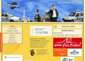 taxi-spb.ru