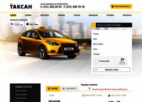 taxi-taxan.ru