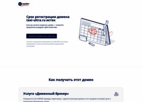 taxi-ultra.ru