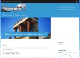 taxi.aug.gr