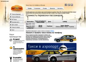 taxi740.ru