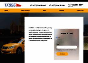 taxi956.ru