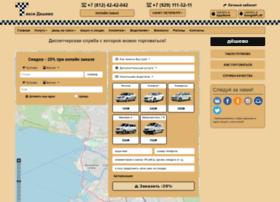 taxideshevo.com