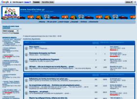 taxidiarides.forumgreek.com