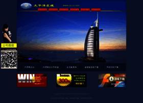 taxifu.com