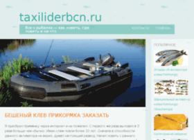 taxiliderbcn.ru