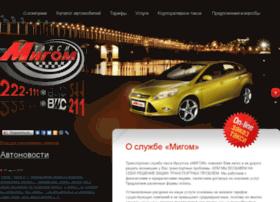 taximigom.ru