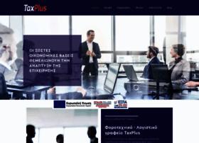 taxplus.gr