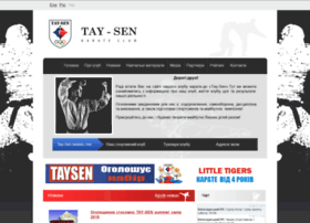 tay-sen.com.ua