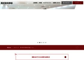 taya.co.jp