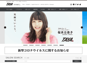 tayanet.jp