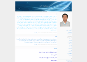 taybadmath.blogfa.com
