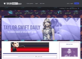 taylor-swift-daily1.in