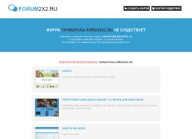 taynazvuka.forum2x2.ru