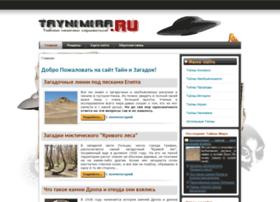 taynimira.ru