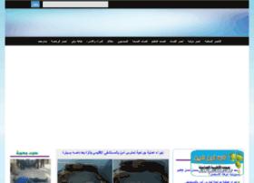 taza-online.com