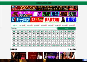 tazeanne.com