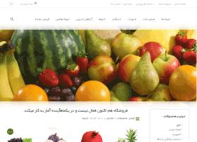 tazehtahvil.com