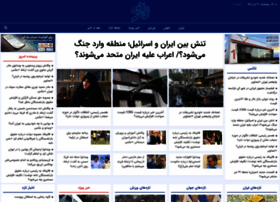 tazenews.com