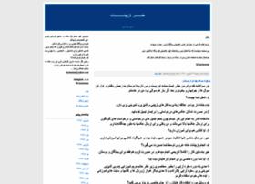 tazineman.blogfa.com