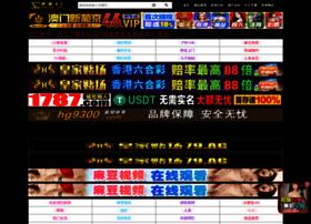 tb-daogou.com