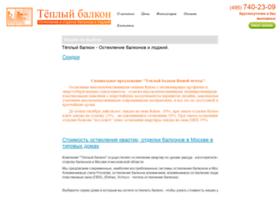 tbalkon.ru