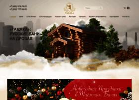 tbania.ru