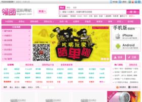 tbbs.lingtuan.com