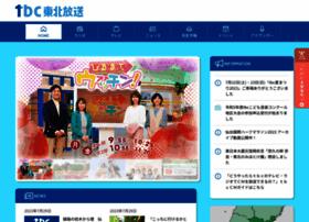 tbc-sendai.co.jp