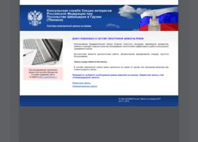 tbilisi.kdmid.ru