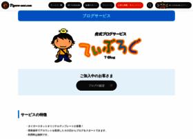 tblog.jp