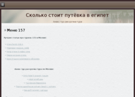 tbp3.ru