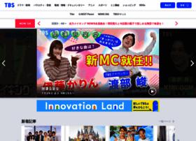 tbs.co.jp