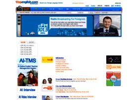 tbsenglish.com