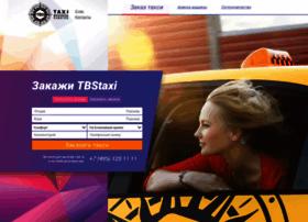 tbstaxi.ru