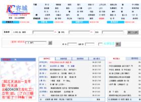 tbwang123.com