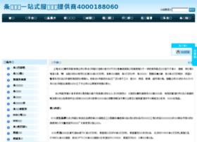 tc-barcode.com