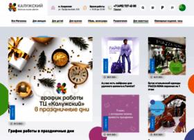 tc-kaluzhsky.ru
