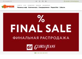 tc-orange.ru