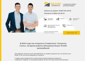 tc-saton.ru