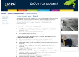 tc.bostik.ru