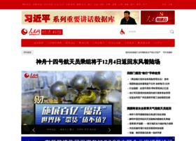 tc.people.com.cn