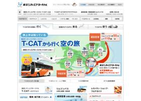 tcat-hakozaki.co.jp