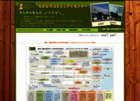 tcc117.org