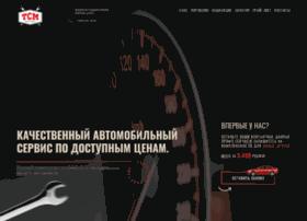 tccm.ru